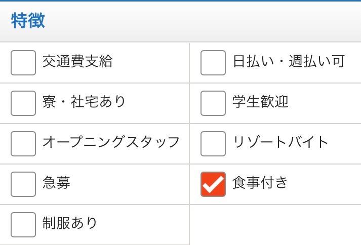 f:id:maaa---kun:20180820093659j:plain