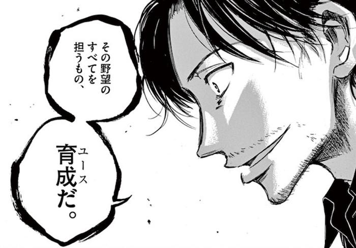 f:id:maaa---kun:20180904225757p:plain