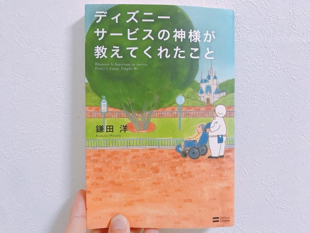 f:id:maaa---kun:20180930113233j:plain