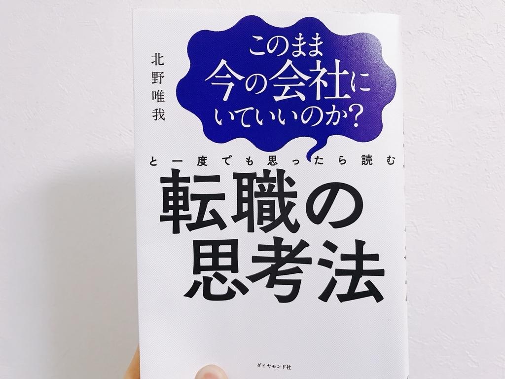 f:id:maaa---kun:20181011205534j:plain