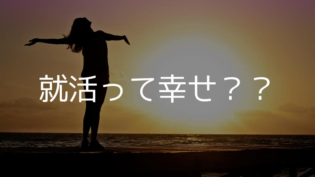 f:id:maaa---kun:20181012182408p:plain