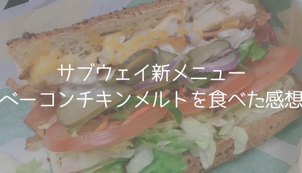 f:id:maaa---kun:20181014080232p:plain