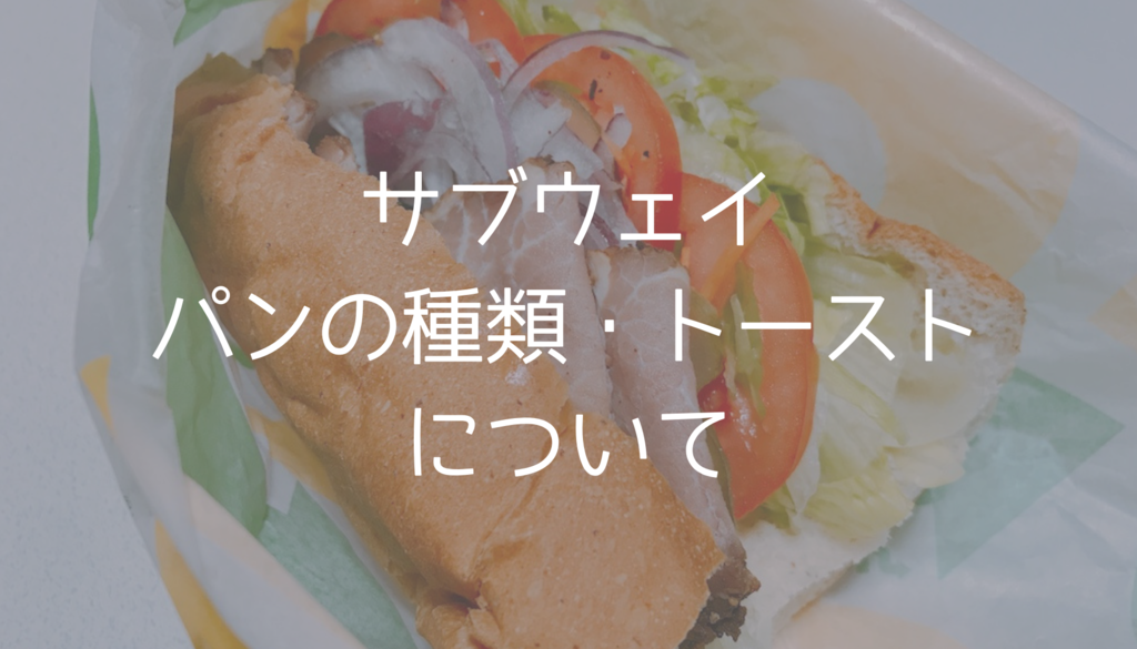 f:id:maaa---kun:20181018075111p:plain