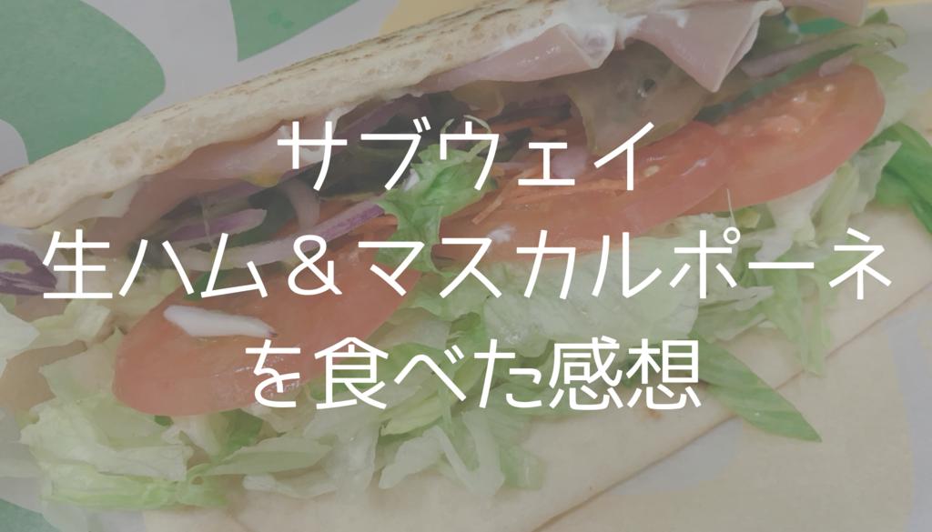 f:id:maaa---kun:20181022095433p:plain